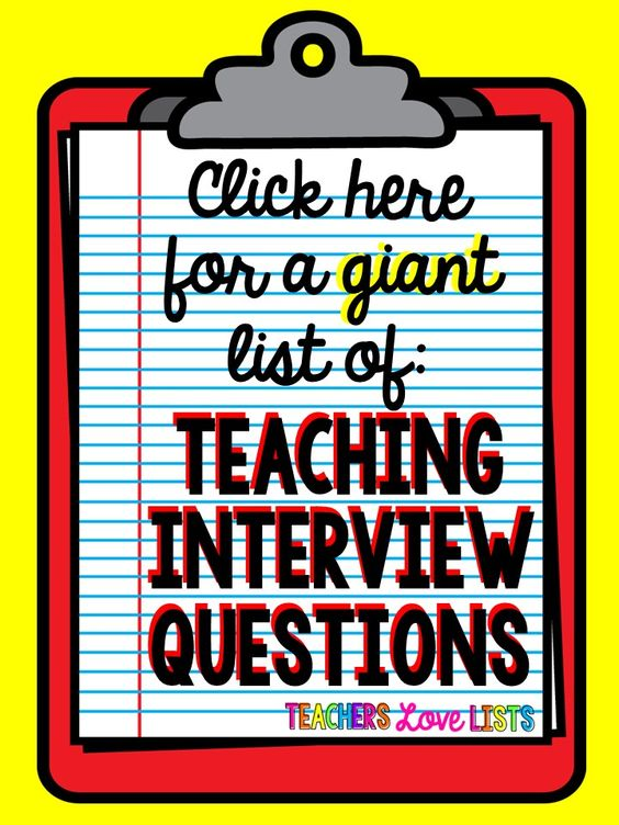 interview questions for teachers